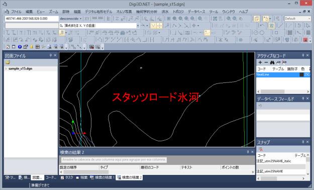 Digi3D en japonés